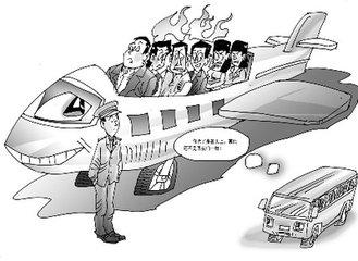 周公解梦 做梦梦到错过飞机