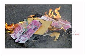 周公解梦 做梦梦见烧纸钱
